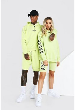 Yellow Abode Ladies Hoodie And Cycling Short Set