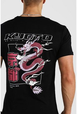 Black Dragon Back Print T-Shirt