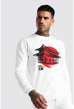 White Japan Graphic Print Sweatshirt