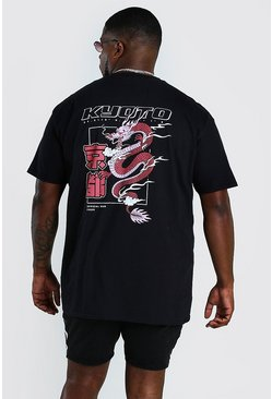 Black Big & Tall Dragon Back Print T-Shirt