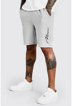 Grey marl 3D MAN Signature Embroidered Short