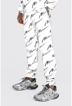 Reflective Shell All Over MAN Print Jogger, Silver