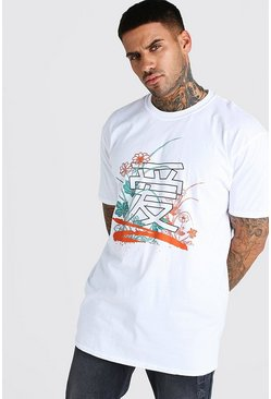 White Oversized Floral Graffiti Print T-Shirt