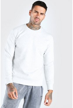 Ecru Basic Crew Neck Sweatshirt