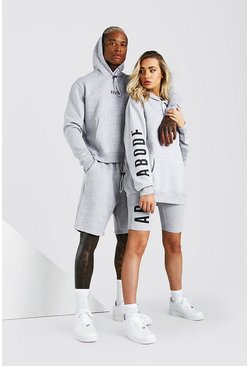 Grey marl Abode Hooded Short Tracksuit