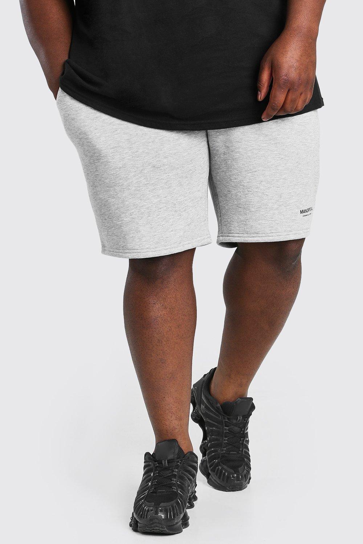 mens big & tall man short with elastic waistband - grey
