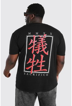 Black Big and Tall Chinese Text Back Print T-Shirt