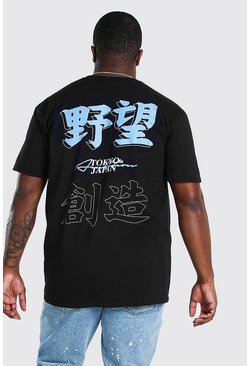 Camiseta con estampado Text Tokyo en la espalda Big and Tall, Negro