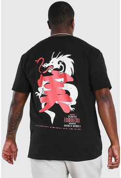 Black Big and Tall Chinese Dragon Back Print T-Shirt