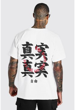 T-shirt oversize imprimé Truth & Freedom, Blanc