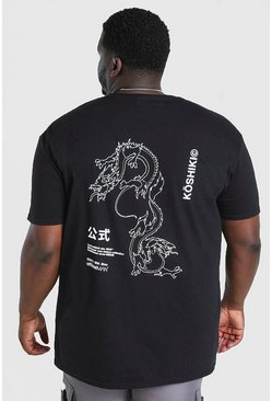 Black Big And Tall Dragon Back Print T-Shirt