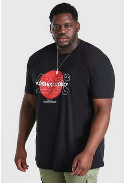 Black Big And Tall Japanese Layered Print T-Shirt