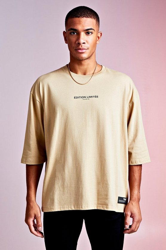 Mens Sand MAN Design Edition Limited Tee