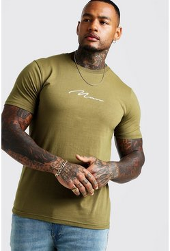 Khaki MAN Signature Embroidered T-Shirt