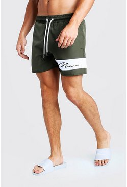 Khaki MAN Signature Panelled Mid Swimshort