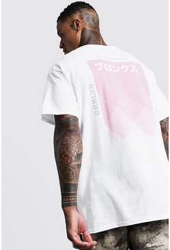 Mens White Front & Back Print Brklyn T-Shirt