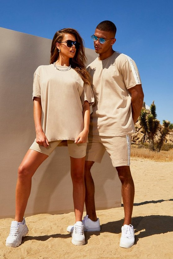 Mens Taupe His Loose Fit Side Tape T-Shirt & Short Set