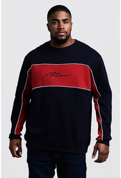 Big & Tall - Sweat colour block signature MAN, Rouge, Homme