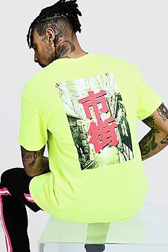 Back Print Short Sleeve Neon Tee