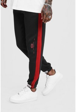 Mens Red Side Panel MAN Velcro Cuffed Jogger