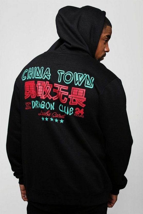 Big And Tall Hoodie With Chest And Back Print