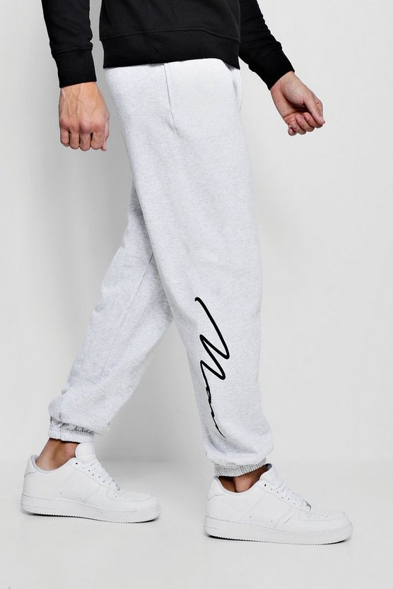 MAN Signature Loose Fit Jogger