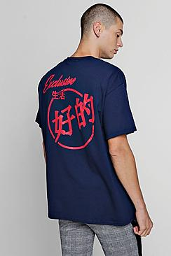 Exclusive Slogan Back Print Oversized T-Shirt