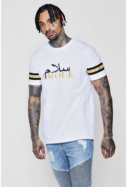 Mens White Amour T-Shirt