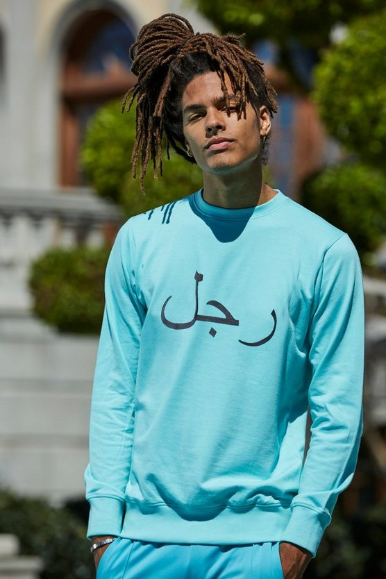 French Embroidered Arabic MAN Sweater