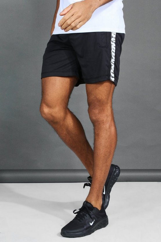 Mens White Active Gym Shorts With Printed Side Panel