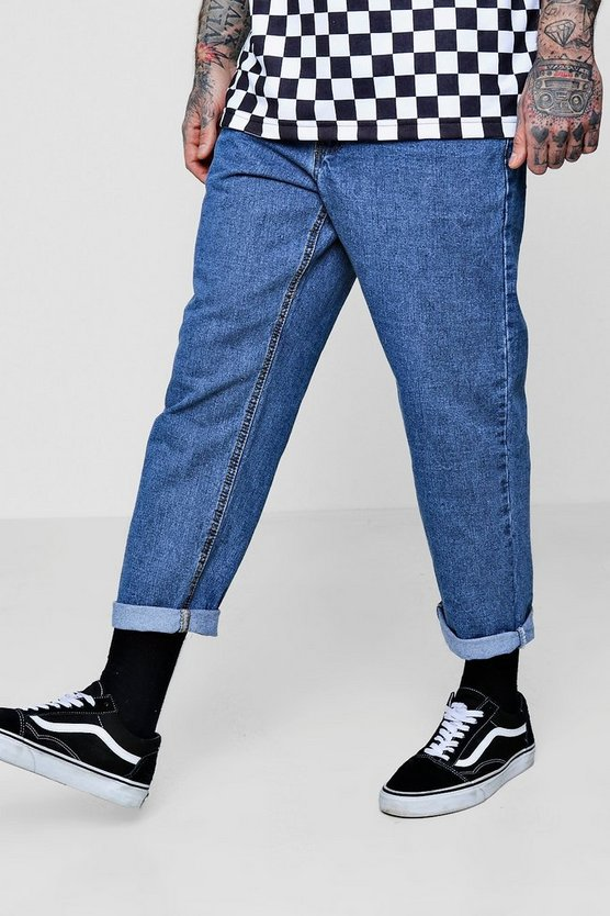 Mens Blue Loose Fit Skater Denim Jeans