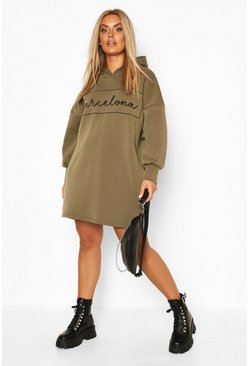Womens Khaki Plus Barcelona Oversized Hooded Sweat Dress