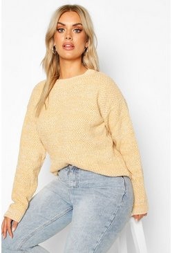 Womens Camel Plus Textured Oversized Knit Jumper