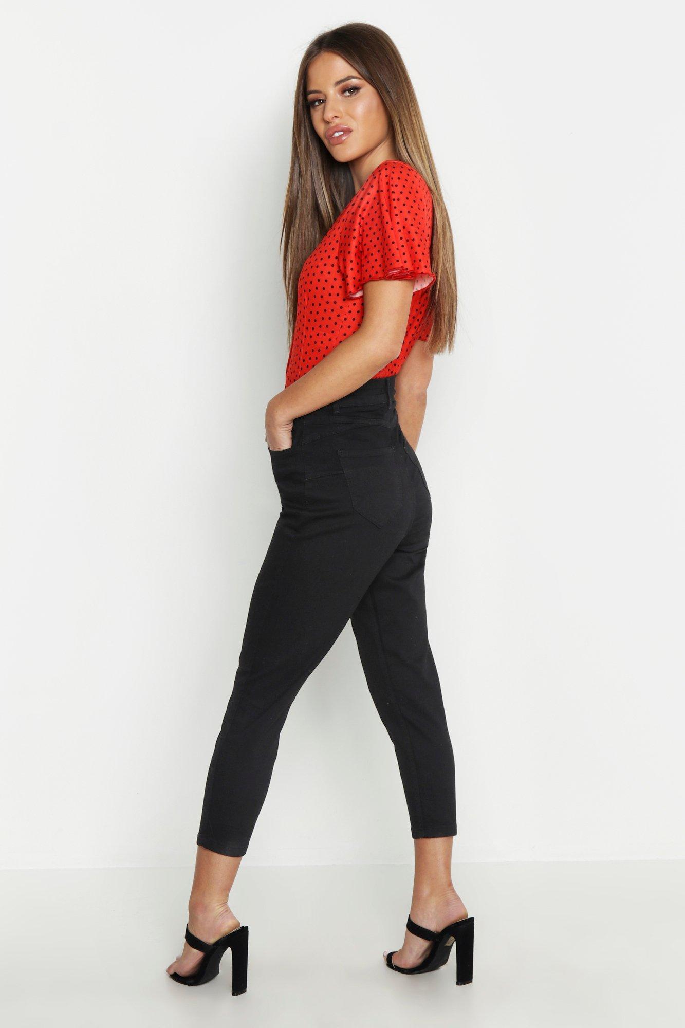 Petite Skinny Bum Shaper Jeans