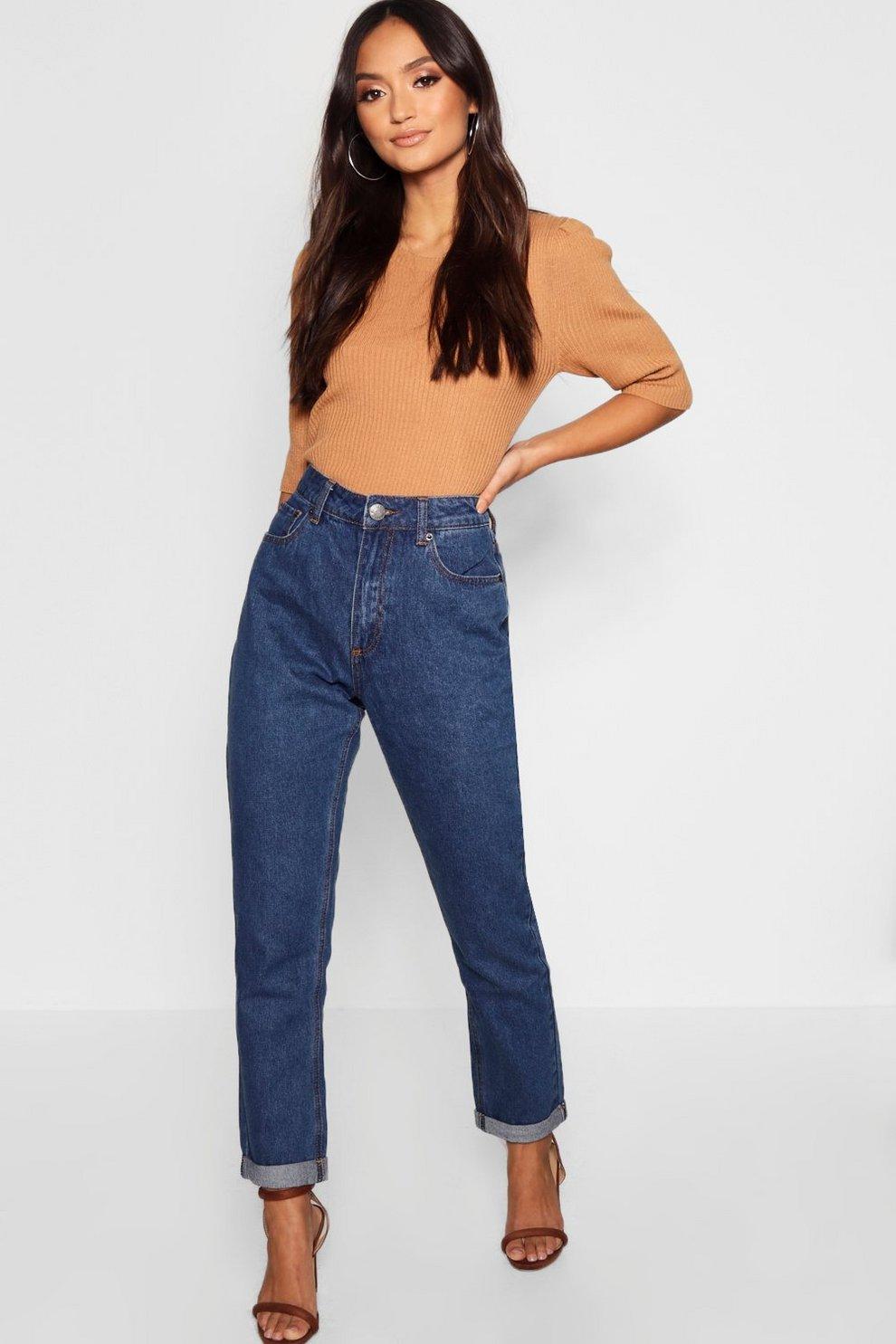 1eb750998b85 Petite Boyfriend-Jeans mit hohem Bund
