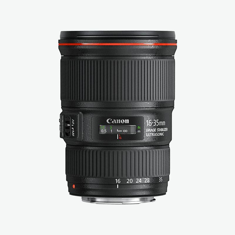 EF Zoomobjektive - Objektive – Kamera- & Foto-Objektive - Canon Schweiz