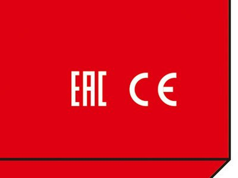 EAC-CE