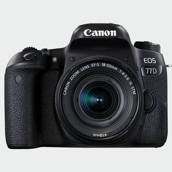 Canon Eos Rebel T6 Price In Qatar