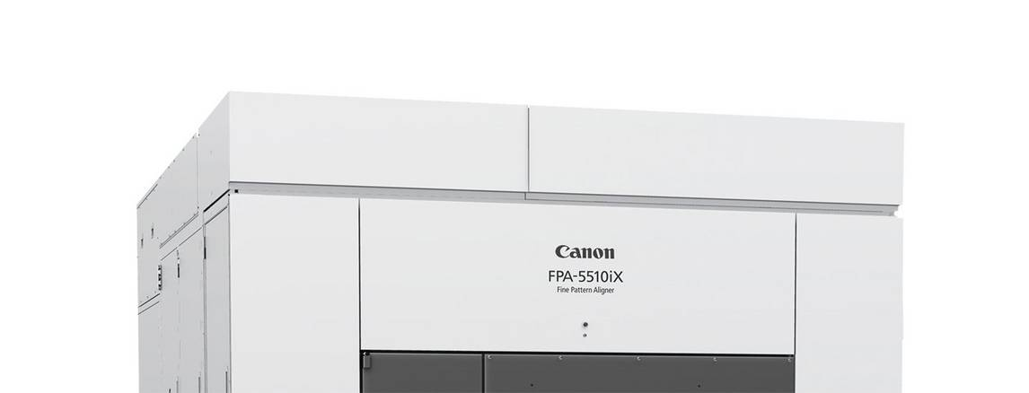 Cropped front view of i-Line lithography model Canon FPA-5510iX