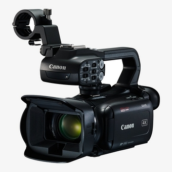 Ultra-compact, professional palm-sized 4K XA-series camcorder with a 20x optical zoom lens.