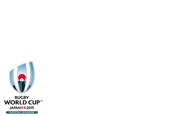 The Rugby World Cup 2019 logo.