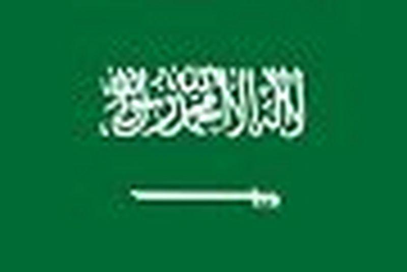 saudi_arabia - Canon Middle East
