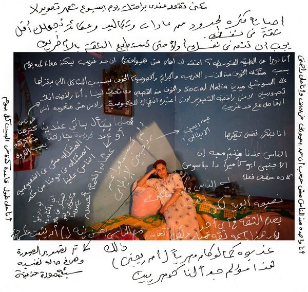An image from Bieke's book, As It May Be. A woman lounges on cushions; quotes from her friends and family have been written over the image and are translated on the right.