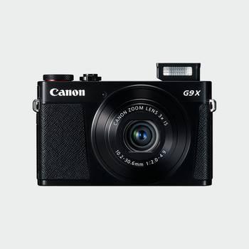 1838c2b2d2 Home - Canon Deutschland