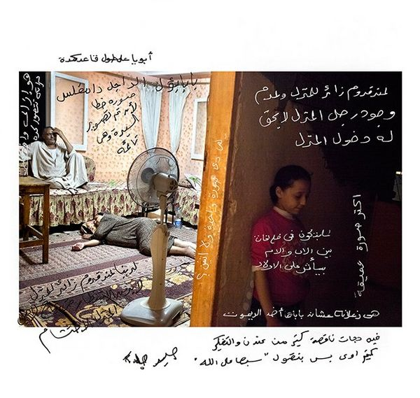 A page from Bieke's book, As It May Be, shows some of the comments written on a photo of a girl standing against a wall in a corridor, with her parents on the other side of the wall, in the living room. Her father sits on a sofa, touching his head, while her mother lies on the floor, her head on a pillow.