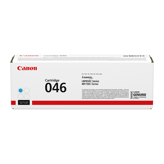 Consumables - Cartridge 046 Cyan