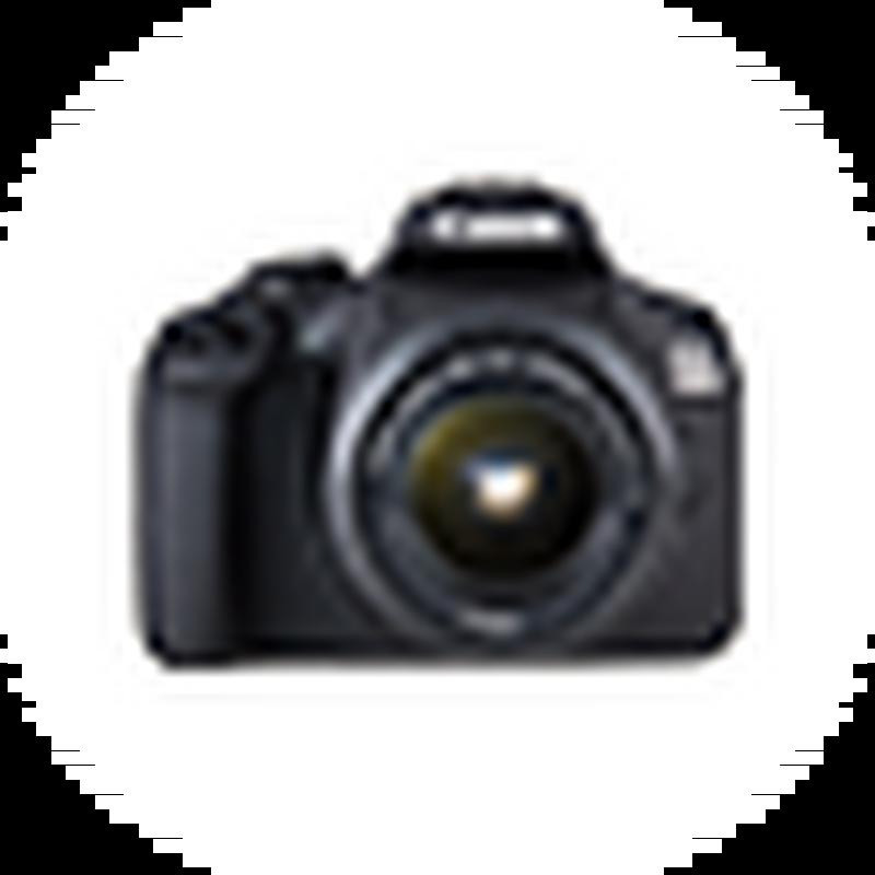 Cámaras réflex EOS para principiantes - Canon España