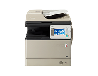 imageRUNNER ADVANCE 5001 black and white printer