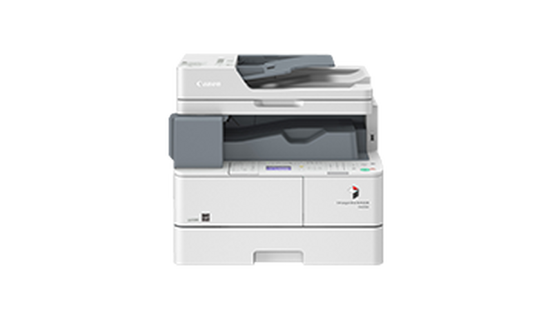 imageRUNNER 1435i desktop multifunction printer