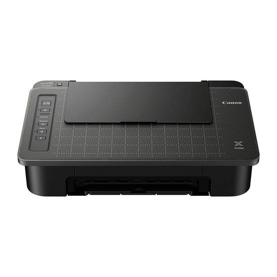 pixma ts205 imprimantes canon france. Black Bedroom Furniture Sets. Home Design Ideas